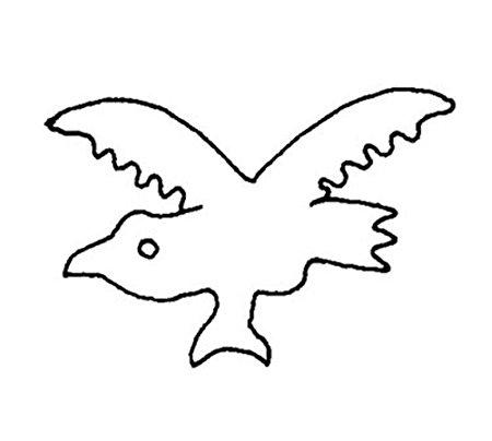 Town 37604 Vegetable Cutter bird